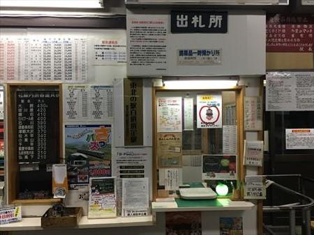 弘前中央駅3
