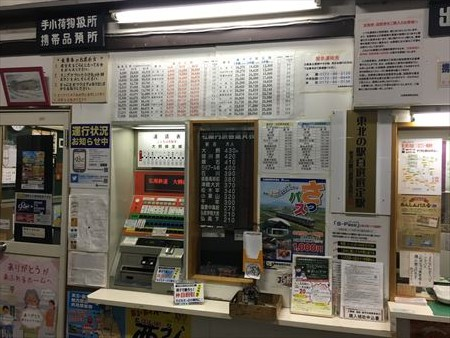 弘前中央駅4